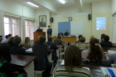 32d International local history conference of young scientists